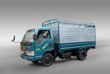 Xe tải thùng khung mui Chiến Thắng 1.5 tấn